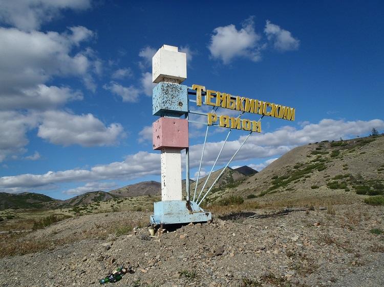 Tenkinskaya Sign